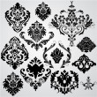 Set of Damask Elements — Stock Vector