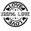 Royalty-Free Stock Vector Image: Love Stamp