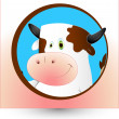 Dairy Cow Clipart — Stockvectorbeeld
