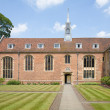 Magdalene college, Cambridge, first quadrant - Stock Photo