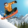 Snowboarder — Stock Vector