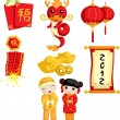 Stock Vector: Chinese New Year