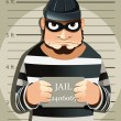 Criminal mug shot — Stock Vector #8283226