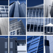 Modern Architecture Montage — Stock Photo