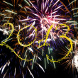 New Years 2013 — Stock Photo #9683267