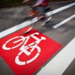 Urban traffic concept - bike/cycling lane sign in a city — Stock Photo #8666383