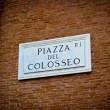 Piazza del Colosseo - detail of a street plate - Stock Photo