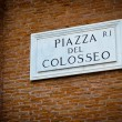 Stock Photo: Piazza del Colosseo - detail of a street plate