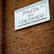 Royalty-Free Stock Photo: Piazza del Colosseo - detail of a street plate