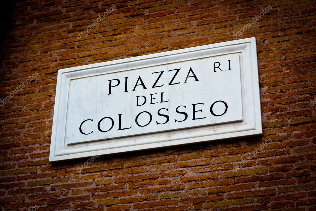 Piazza del Colosseo - detail of a street plate near Colosseum in Rome, Italy — Stock Photo #9269821