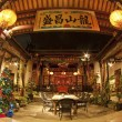 Chinese temple in China, Xiamen. — Stockfoto