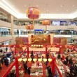 Shopping mall before Chinese New Year in Hong Kong — Stock Photo