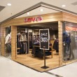 Постер, плакат: Levis shop in Hong Kong