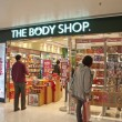Постер, плакат: The Body Shop brand