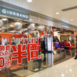 Giordano shop — Stock Photo #8644294