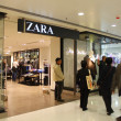Zarshop in Hong Kong mall — Stock Photo #8644329