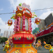 HONG KONG - 7 SEPT, Mid-autumn festival lanterns decorate in Won - Zdjęcie stockowe