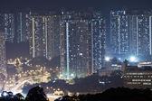 Hong Kong apartment blocks at night — Stock Photo