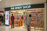 The Body Shop brand — ストック写真