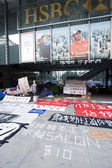 Occupy Central Hong Kong — Stockfoto