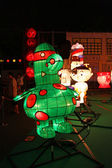 Hong kong - septembre 13, carnaval de la mi-automne lanterne pour le parc victoria — Photo