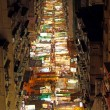Temple Street in Hong Kong at night - Foto Stock