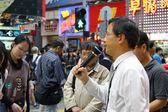 LEUNG Ka Lau asks for donation in Hong Kong — Stock Photo