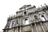 Ruins of St. Paul's landmark in Macau — Zdjęcie stockowe