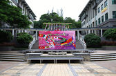 International Day helds on Lingnan University — Stock Photo