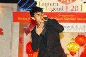 Lantern Legend in Lingnan University, Hong Kong — Stock Photo