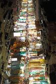 Templo de rua em hong kong à noite — Foto Stock