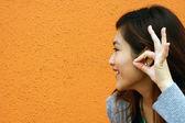 Voz de mulher asiática audiência — Fotografia Stock