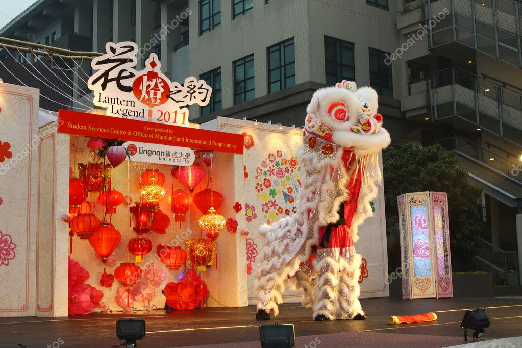 HONG KONG - FEB 16, Lantern Legend in Lingnan University, Hong Kong on 16 February, 2011. It is an annual event to celebrate Chinese New Year.  Stock Photo #8924239