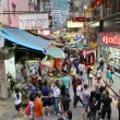 Old street with moving in Hong Kong — Stock Photo #9029300