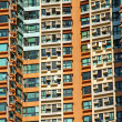 Hong Kong apartment blocks — Stock Photo