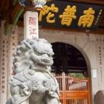 Nanputuo Temple in Xiamen, China — Stock Photo #9112633