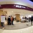 Stock Photo: Muji Shop in Hong Kong shopping mall