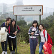 Chinese woman friends hiking — Stock Photo
