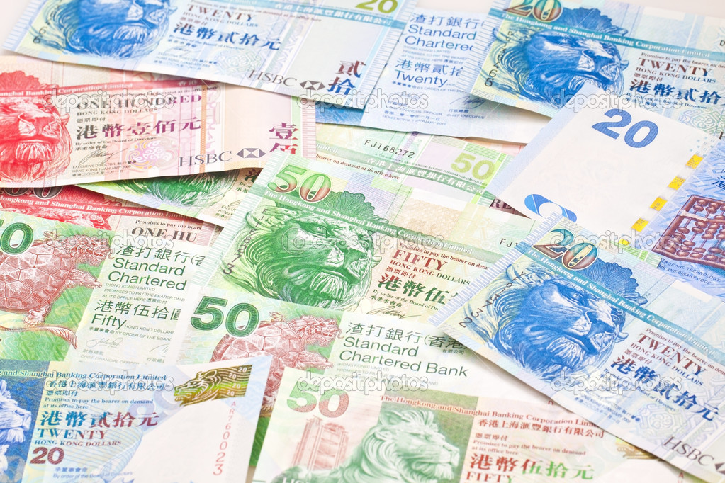 Hong Kong currency with different dollars background  Stock Photo #9113118