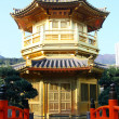 the pavilion of absolute perfection in the nan lian garden — Stock Photo #9130925