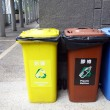 Recycling bins in a university — Stockfoto