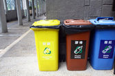 Recycling bins in a university — Stock Photo