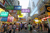 Busy street in Hong Kong — Stock Photo