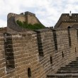 The Great Wall in China — Stock Photo