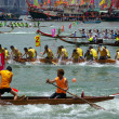 Stock Photo: Dragon Boat Race