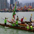 Stock Photo: Dragon Boat Race, Hong Kong.