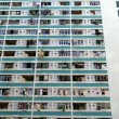 A public housing in Hong Kong, under reconstruction — Stock Photo