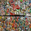 Stock Photo: Recycling cans