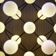 Stock Photo: Symmetry lamps