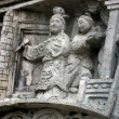 Stock Photo: Chinese carvings outside temple